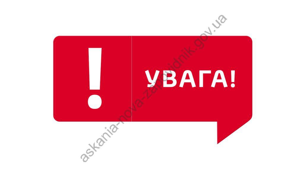 Uvaga_news_1600x900jpg_tcm-3046-712523