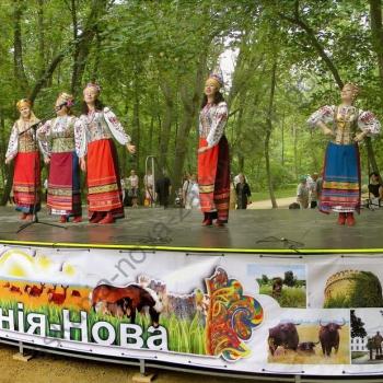 125-річчя дендропарку Асканія-Нова(Фото В.С. Гавриленко)